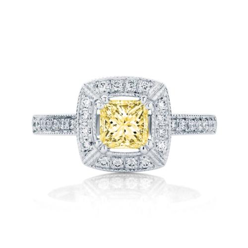 Princess Halo Dress Ring White Gold | Honour (Fancy Yellow)
